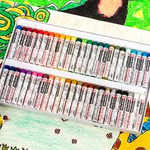 50 kolorów olej pastelowy okrągły kształt dla dostaw sztuki miękka kredka artysta Student Graffiti malarstwo pióro do rysowania szkoła papiernicze tanie tanio Pastelowe oleju Zestaw 12 16 25 36 50 color
