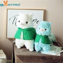 1pc cute plush toys Japanese Alpaca plush doll Animal Llama Alpacasso stuffed dolls for children kids birthday gift