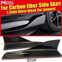 Fits For BMW F33 Side Skirt Body Kit Real Carbon Fiber Gloss Black 420i 428i 430i 435i 440ixd E-Style Skirts Splitters