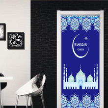 Moslim Religieuze Building Maan Licht Muur Deur Stickers Voor Kinderkamer Muur Deur Sticker Badkamer Deur Behang