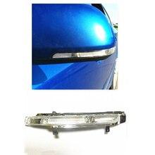 Слева или справа для Skoda Octavia спереди указатель поворота Skoda Superb крыло зеркало индикаторная лампа 3T0 949 101 /3T0 949 102