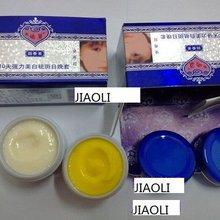Jiaoli чудесный крем(дневной и ночной крем