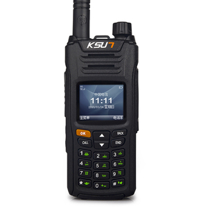 Professional HF Two Way Radio