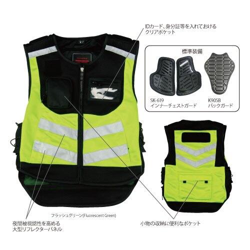 Бесплатная доставка КОМИНЕ JK662 мотоцикл жилет безопасности светоотражающие Мотокросс мотоцикл Скутер ATV грязи