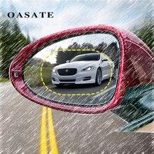Car Rearview Mirror Protective Film Anti Fog Window Clear Rainproof Rear View Soft sticker