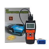 Супер авто Двигатели для автомобиля код читателя vag автомобиля диагностический сканер автомобильной Инструменты масла безопасности сброс ...