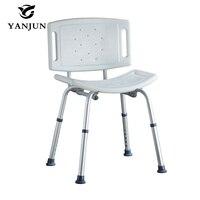 YANJUN De Alumínio com Altura Ajustável Assento De Banho e Duche Banco de Chuveiro Do Banheiro Chuveiro De Segurança Cadeira Banco ChairTub YJ-2051B