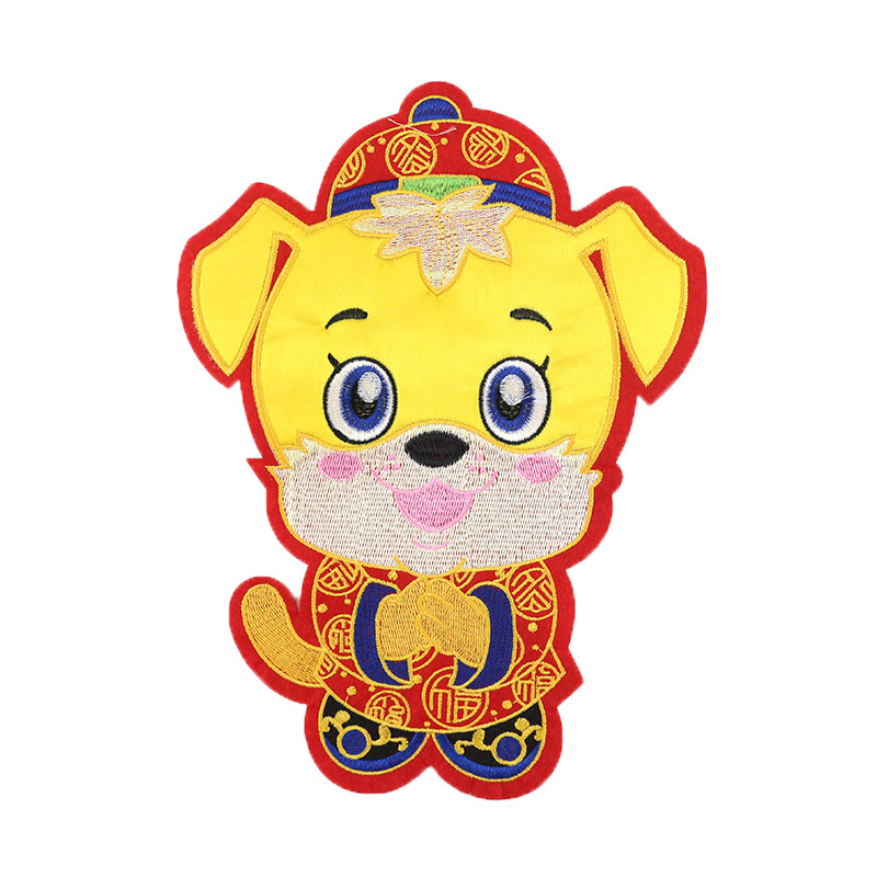 Puppy Cloth Sticking Fashion Clothes, Sanitary Clothes, Patches, Decorative Garments And Accessories Decorative Hole Sticking