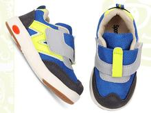 European Fashion kids sneakers,High quality  children shoes Autumn/Winter Children Lovely kids shoes