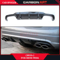 auto spare car parts carbon fiber rear bumper lip diffuser for mercedes C class C180  C200 C230 C280 C300 C350 2012+
