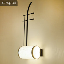 Classic Instrument Traditional Chinese Wall Lamp Fabric Sconce Wrought Iron Hotel Living Room Vintage LOFT LED Decor Light