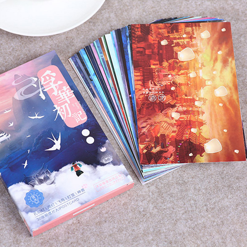 30 Pcs/lot Dreamland Whale Animal Luminous Greeting Card Postcard Birthday Letter Envelope Gift Card Set Message Card