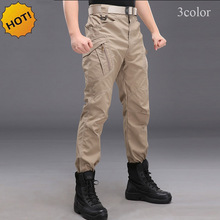 Commando Tactical Wear-resisting Executive IX9 Slim Multi-pocket Combat Cargo Jungle Pants Army Military Commuting Trousers