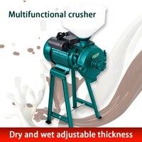 Electric poultry feed grinder, multi function grinder 220V grinding tool