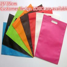 25*35cm 20 pcs/lot recycling custom bag gift packaging bags
