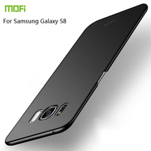 For Samsung Galaxy S8 Cover Case MOFI PC Hard Cases Phone Shell