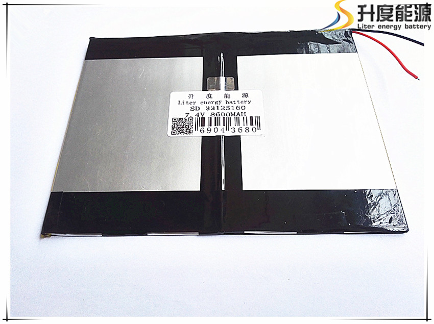 Than walt technology co., LTD 7.4V,8600mAH,[33125160] Polymer lithium ion battery for U30GT 1 / 2 QUAD CORE;U30GT DUAL CORE TABLET PC