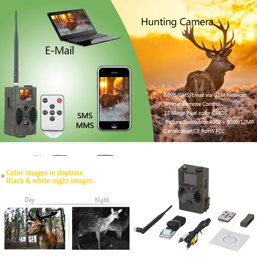 Outdoor Night vision GSM SMS MMS Email via gprs animal scouting home surveillance camera for hunting sim800 quad band add on development board gsm gprs mms sms stm32 for uno exceed sim900a unvsim800 expansion board