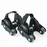 Детские мигающие роликовые спортивные 4 колеса шкив освещенные мигающие светодиодный колеса роликовые коньки мигающие роликовые коньки, б...