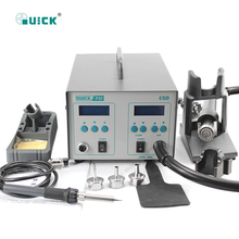 QUICK 712 2 In 1 Soldering station 861DW Hot Air Gun 1000W+203H Iron 90W Dual Digital Display Temperature Adjustable