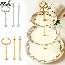 1 Набор 2 или 3 ярусная стойка с ручкой для тарелок для торта, металлическая Свадебная вечеринка, серебро/золото(тарелки в комплект не входят) LPT7436
