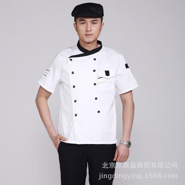 Lengan Pendek Hotel Restoran Chef Workwear Pakaian Untuk Pria Dan Wanita Di Dapur Koki Kerja