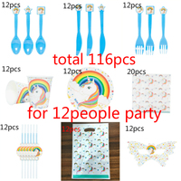 116pcs Unicorn Theme Cup Plate Napkin Straw Gift Bag Knife Fork Spoon Mask For Kids Birthday