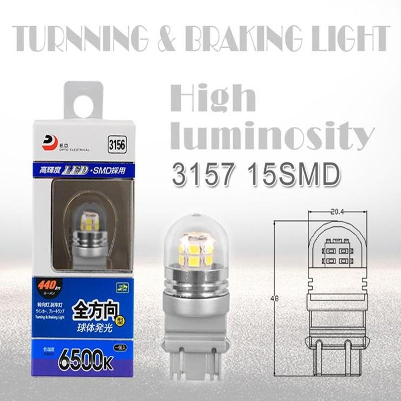 6000K 3157 Avtomatik LED Avtomobil lampaları Əyləc İşıq - Avtomobil işıqları - Fotoqrafiya 2