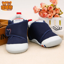 A new spring Yuha bear baby shoes toddler shoes soft soled shoes for men and women