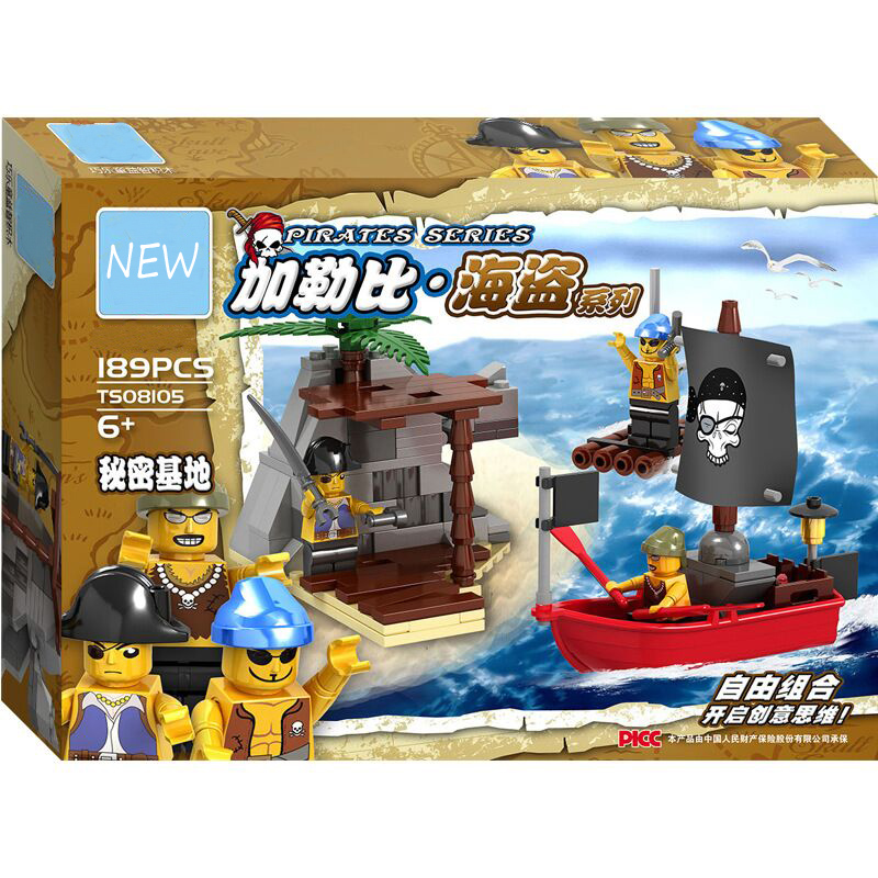 08105 Secret Base Pirates Of The Caribbean Ship Model Building Blocks Gift Kids Toys Compatible Pirates Boat Bricks Toys kazi 608pcs pirates armada flagship building blocks brinquedos caribbean warship sets the black pearl compatible with bricks