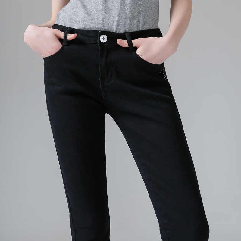 Toyouth Herbst Neue Ankunft frauen Jeans Dünne Feste Schwarze Bleistift Hosen Weibliche Volle Länge Mode Jeans