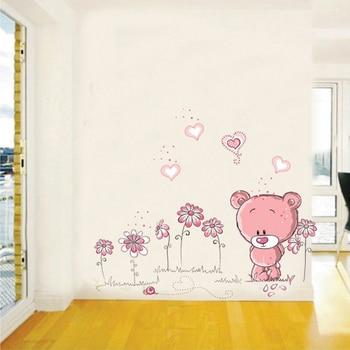 Love Bear  1