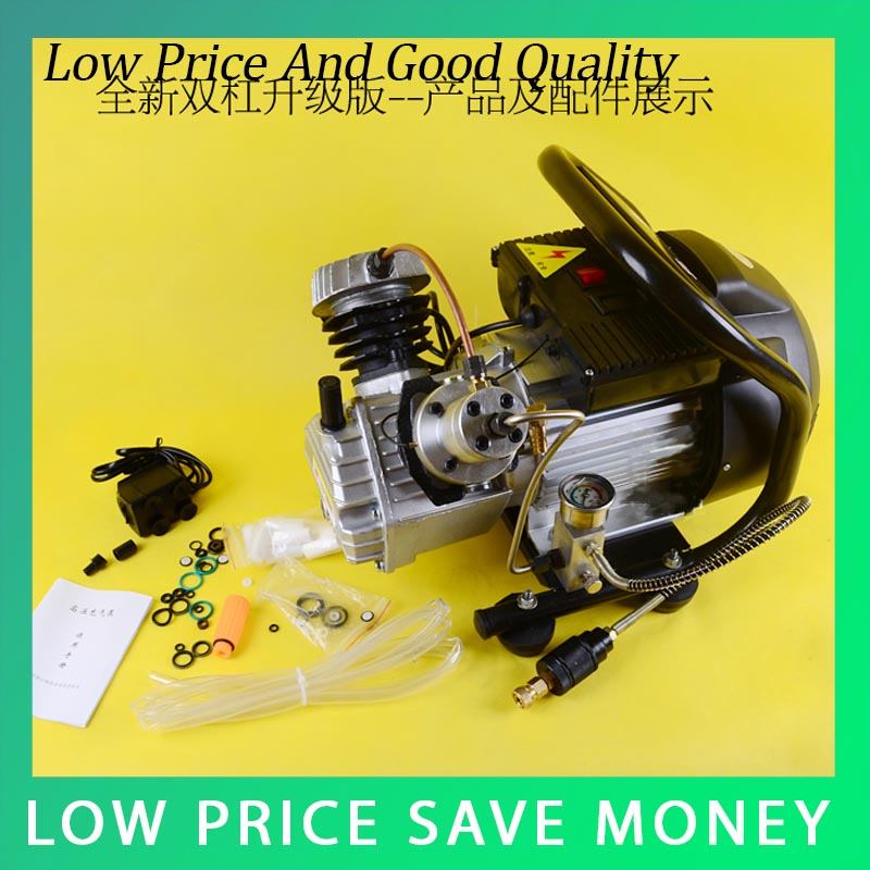 2.2KW Double Cylinder PCP Electric Air Pump High Pressure Paintball Air Compressor ...