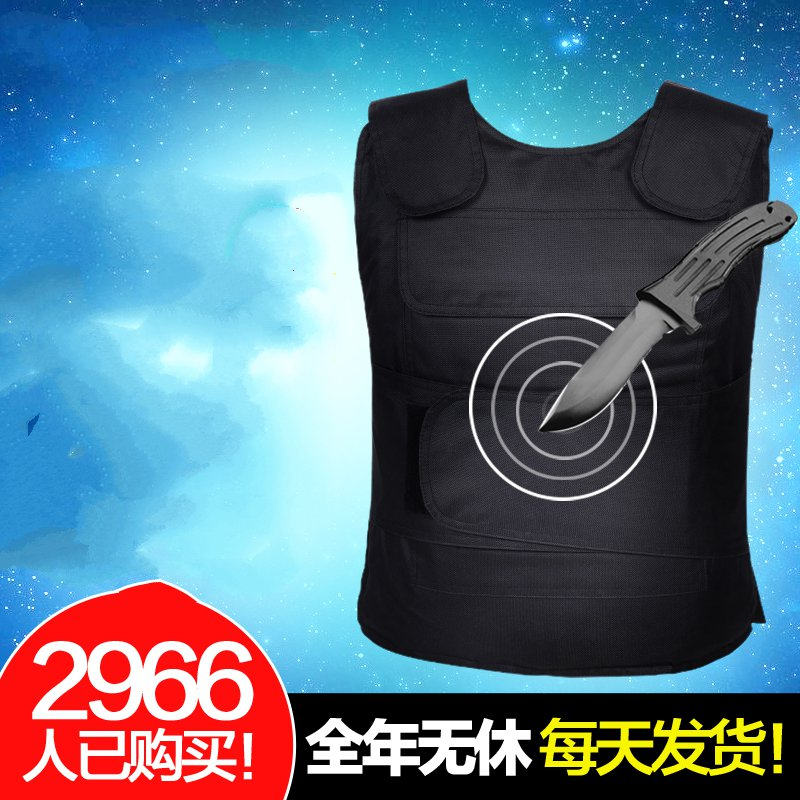 Clothing protective vest Stab stab clothes outdoor self-defense anti- cut suits of body armor