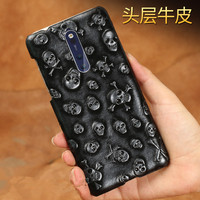 Skull patterm genuine leather hard cover for Nokia 8 leather cover for Nokia 8 phone case free shipping
