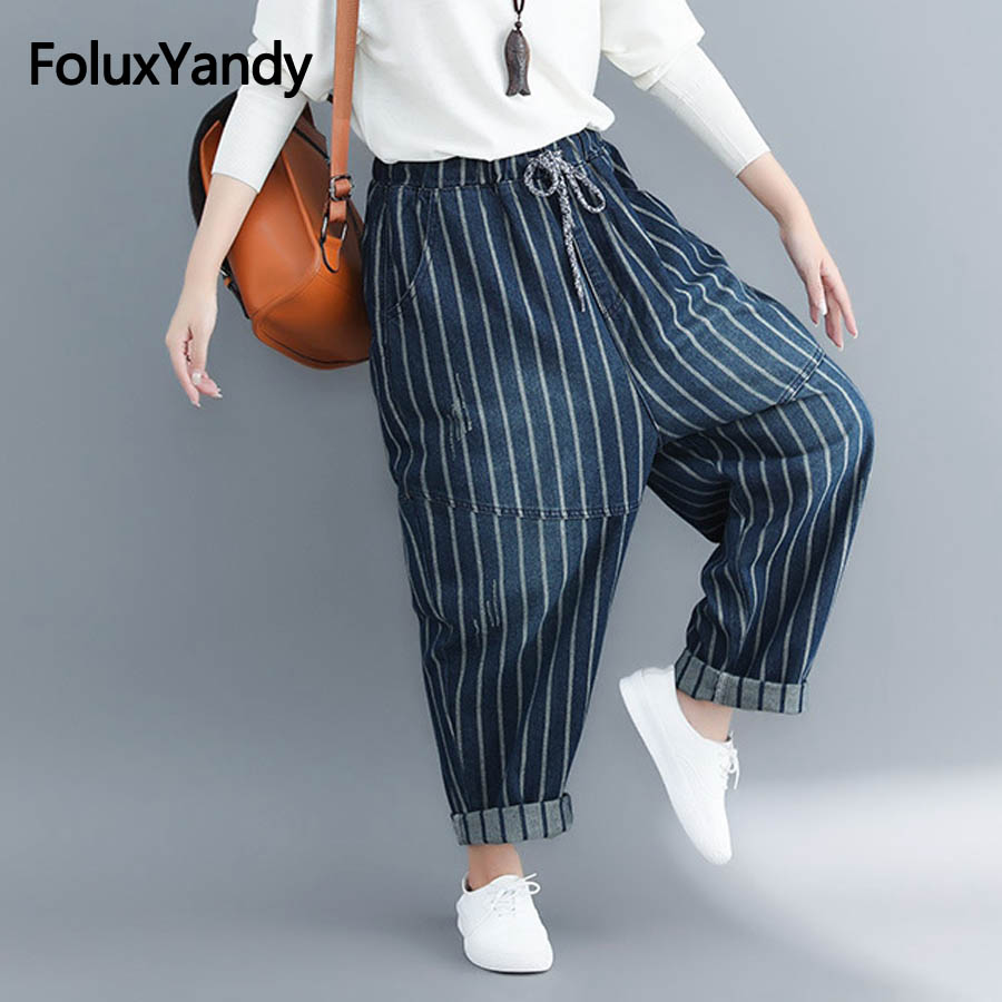 Blue Striped Denim Harem Pants Women Plus Size 5XL 6XL Casual Loose High Waist Jeans Cross-pants NQYL47