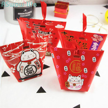 6pcs Chinese Style Lucky Cat New Year Candy Cookies Nougat Packing Box Childrens Birthday Gift Festival Party Supplies