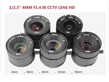 cctv lens1/2.5″ f1.4  for cctv camera 6mm  iris lens  CS HD digital million lens metal fixed lens control parts
