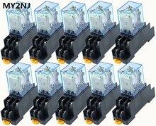 10 pcs my2p hh52p my2nj 12 v 24 v dc/110 v 220 v ac 코일 범용 dpdt 마이크로 미니 릴레이 소켓베이스