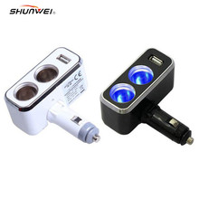 Triple 1 to 2 Socket + USB Power Supply Car Charger Power Supply