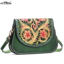 2019 Chinese Ethnic National Carving Flower Lady Handbag Personality Design Hasp Small Flap Crossbody Bag Elegant Shoulder Bag