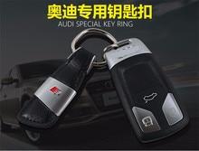 Acessórios Chaveiro carro Para Audi A3 A4 A5 A6 C6 80 B5 B7 B6 B8 C7 Q5 Q7 TT 8 P 100 8D 8 V S3 Q3 A1 A8 B9 S linha A7