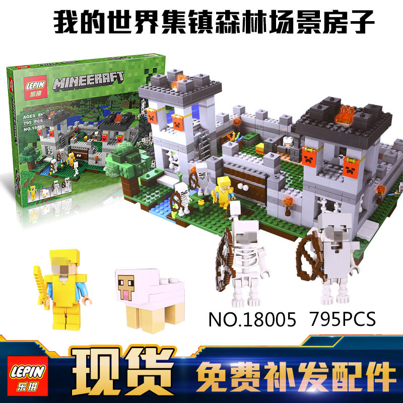 NEW LEPIN minecrafted series The Fortress model Building Blocks set Classic Compatible 21127 My world toys for children 18005 lepin 18003 my world series the jungle tree house model building blocks set compatible original 21125 mini toys for children