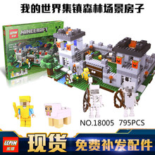 ФОТО new lepin minecrafted series the fortress model building blocks set classic compatible 21127 my world toys for children 18005