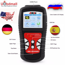 OBD2 OBD Auto Automotive Scanner ANCEL AD510 Fault Code Readers & Scan Tools in Russian Diagnostic tool