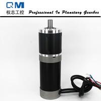 Gear dc motor planetary reduction gearbox ratio 10:1 nema 23 180W gear brushless dc motor 24V bldc motor