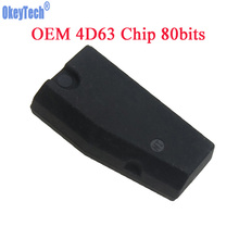 OkeyTech OEM ID83 4D63 80bit Chip for Ford Mazda ID4D63 Carbon Car Key Chip 4D63 Auto Transponder Chip High Quality Wholesale