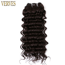 deep wave 16 inch Color 4 Synthetic Hair weaving 100g/pcs VERVES Hair Bundles high temperature hair extensions(China)