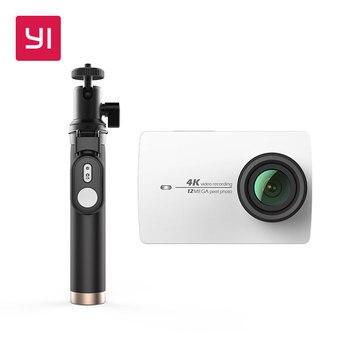 يي 4 K عمل كاميرا Selfie عصا حزمة الدولية النسخة Ambarella كاميرا رياضية 2.19