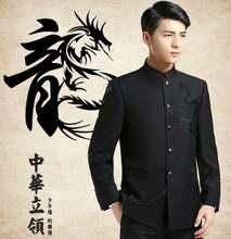Мужская куртка туника в китайском ретро стиле с воротником стойкой